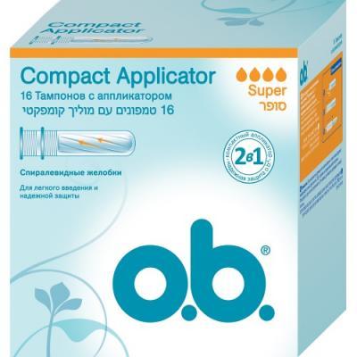 Тампоны o.b. Compact Applicator Super 16 шт 83569 o b compact applicator super тампоны женские гигиенические с аппликатором 16 шт
