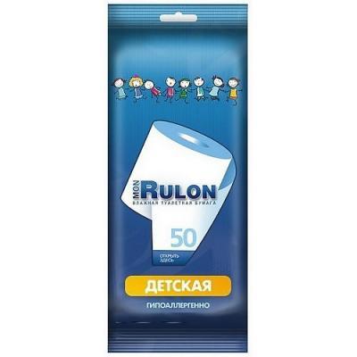 Влажная туалетная бумага Mon Rulon Детская не содержит спирта  гипоаллергенные 50 шт