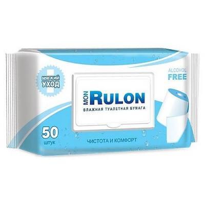 Влажная туалетная бумага Mon Rulon не содержит спирта  гипоаллергенные 50 шт