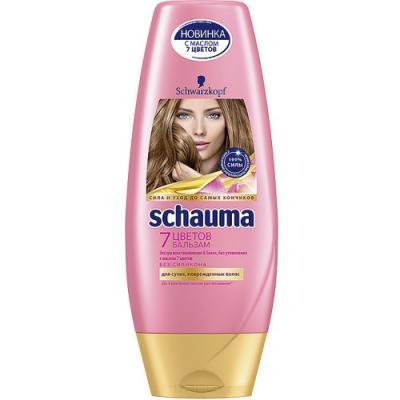 Бальзам Schauma 7 цветов 200 мл 2003999 косметика для мамы schauma бальзам бесконечно длинные 200 мл