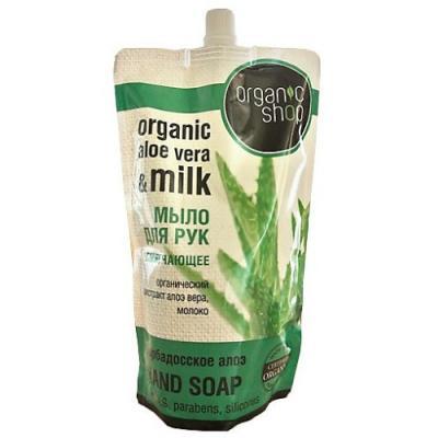 Organic shop Мыло жидкое Барбадосское алоэ 500мл Дой-пак organic shop мыло жидкое барбадосское алоэ 500 мл