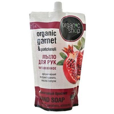 Мыло жидкое Organic Shop Гранатовый браслет 500 мл organic shop мыло жидкое барбадосское алоэ 500 мл