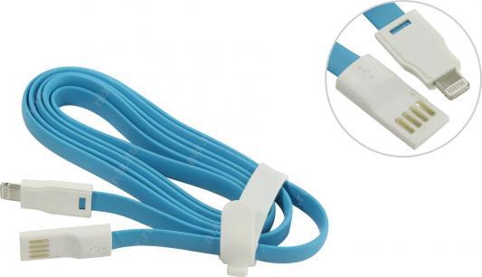 Дата-кабель Smartbuy USB - 8-pin для Apple, магнитный, длина 1,2 м, голубой (iK-512m blue)/500