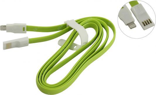Дата-кабель Smartbuy USB - 8-pin для Apple, магнитный, длина 1,2 м, зеленый (iK-512m green)/500