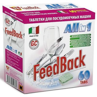 FeedBack Таблетки для посудомоечных машин ALL in 1 60 шт кеторол 10мг 20 таблетки