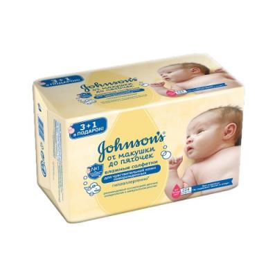 Салфетки влажные Johnsons Baby От макушки до пяточек пропитка лосьёном не содержит спирта без отдушки 224 шт 90768 johnsons baby для самых маленьких без отдушки 24 шт джонсонс бэби johnsons baby