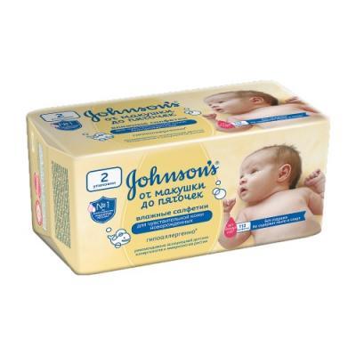 Салфетки влажные Johnsons baby От макушки до пяточек пропитка лосьёном не содержит спирта без отдушки 112 шт 90767 johnsons baby для самых маленьких без отдушки 24 шт джонсонс бэби johnsons baby