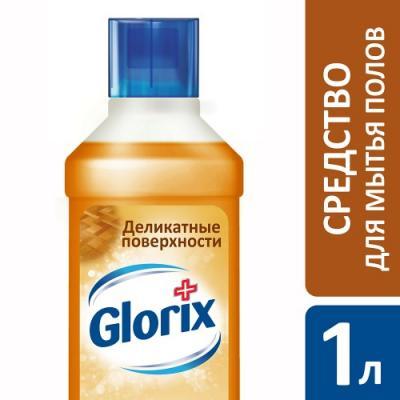 GLORIX Чистящее средство для пола Деликатные поверхности 1л подставки для чайных пакетиков elan gallery подставка под чайный пакетик белый шиповник