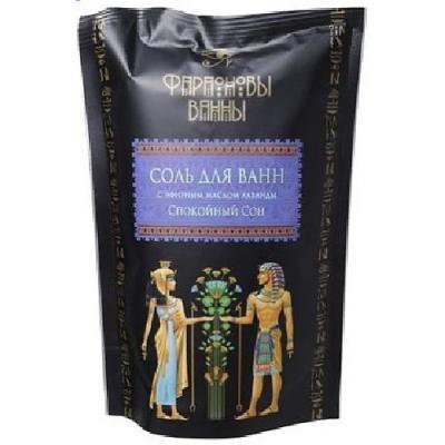Фараоновы ванны Соль для ванн с эфирным маслом Лаванда Спокойный сон 0,5 кг бомбочка для ванны лаванда