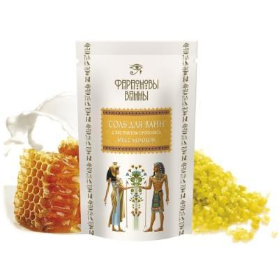 Фараоновы ванны Соль для ванн с экстрактом прополиса Мед с молоком 0,5 кг цены