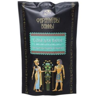 Фараоновы ванны Соль для ванн с эфирным маслом Эвкалипт Эмоциональный комфорт 0,5 кг