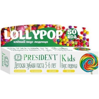 Зубная паста President Kids 3-6 Lollipop 50 мл 4612729880274 xox g 223 3 page 6