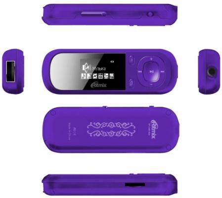 Плеер Ritmix RF-3360 4Gb фиолетовый