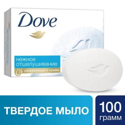 Мыло твердое Dove Нежное отшелушивание 100 гр 67069932 мыло твердое dove прикосновение свежести 100 гр 67045174