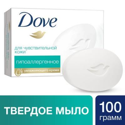 Мыло твердое Dove Гипоаллергенное 100 гр 67071505 мыло твердое dove кокос 100 гр 67556982