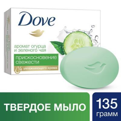 Мыло твердое Dove Прикосновение свежести 130 гр 21135930 мыло жидкое dove прикосновение свежести 250 мл