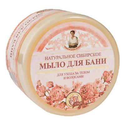 ТРАВЫ И СБОРЫ АГАФЬИ Мыло д/бани Цветочное 500мл средство для мытья посуды рецепты бабушки агафьи мыльная сода 500мл