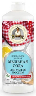 Средство для мытья посуды Рецепты бабушки Агафьи Мыльная сода 500мл