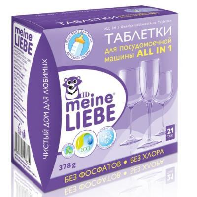 MEINE LIEBE Таблетки для ПММ All in 1, 21 шт цена и фото