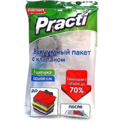 PACLAN Пакет вакуумный с клапаном 50х60 см 1 шт paclan 1 40