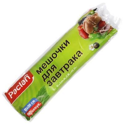 PACLAN Мешочки для завтрака 18х28см 80шт набор мешочков для завтрака paclan 17 см х 24 см 50 шт