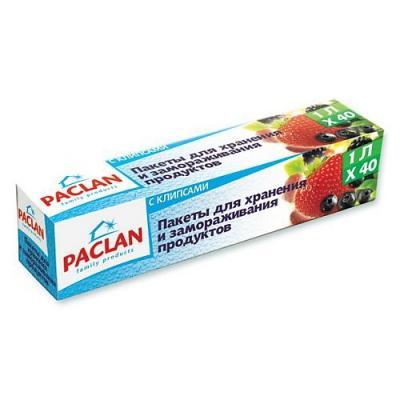 PACLAN Пакеты д/замораж.1л 40шт