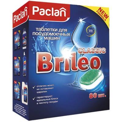 Paclan Brileo Таблетки для посудомоечных машин CLASSIC 80 шт таблетки для посудомоечных машин all in one silver 56 шт paclan ра 020014