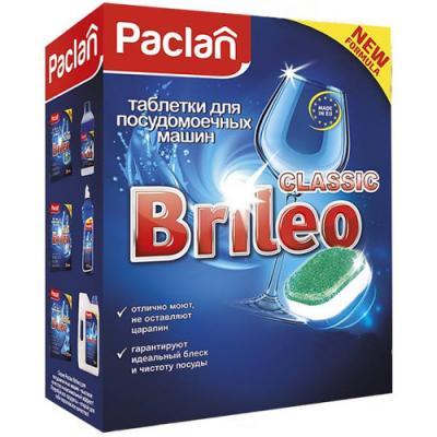 Paclan Brileo Таблетки для посудомоечных машин CLASSIC 110 шт таблетки для посудомоечных машин snowter 5 в 1 16 шт x 20 г