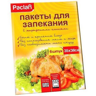 PACLAN Пакеты для запекания 35х38 6шт paclan