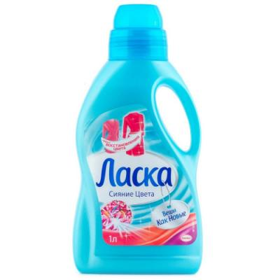 Жидкое стредство для стирки ЛАСКА 1л жидкое стредство для стирки sarma 750мл
