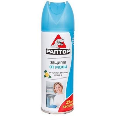 РАПТОР Аэрозоль от моли с запахом лимона 175 мл