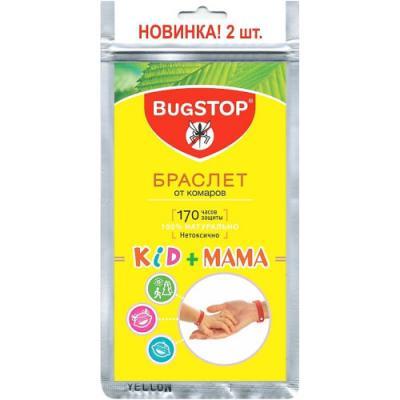 BugSTOP Браслет от комаров Kids Mама 2 шт bugstop детский браслет от комаров kids 2 bugstop