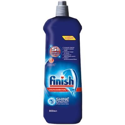 FINISH (Shine&Protect) Ополаскиватель для посуды в посудомоечных машинах 800мл таблетки finish all in1 shine