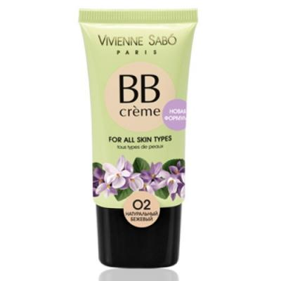 ВВ Крем 3 да 3 нет / BB Cream 3 yes 3 no / BB creme Trois Oui Trois Non тон/shade 02 25 мл. универсальный bb крем missha missha m perfect cover bb cream