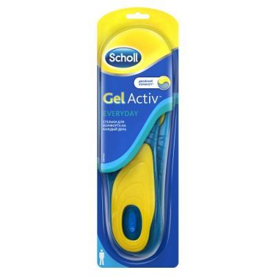 Scholl GelActiv Everyday Стельки для комфорта на каждый день для мужчин scholl gelactiv everyday стельки для комфорта на каждый день для мужчин