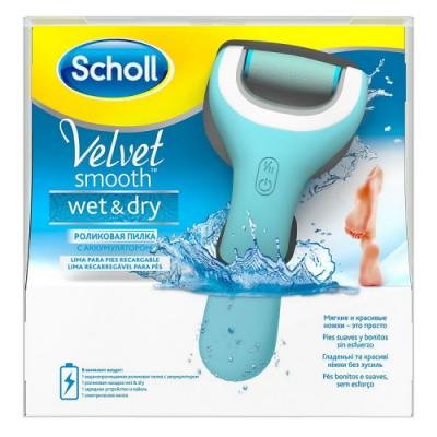 Scholl Velvet Smooth Wet&Dry Роликовая пилка с аккумулятором scholl velvet smooth wet