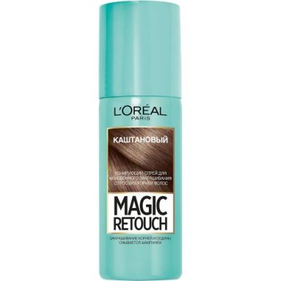 LOREAL MAGIC RETOUCH Тонирующий спрей 3 Каштан