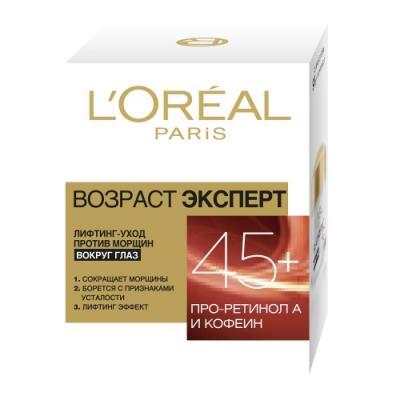 Крем вокруг глаз LOreal Paris Возраст эксперт 15 мл 24 часа A8128200 крем для лица loreal paris эксперт увлажнение 50 мл 24 часа