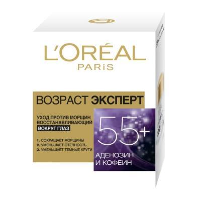 Крем вокруг глаз LOreal Paris Возраст эксперт 15 мл 24 часа A8129100 крем для лица loreal paris эксперт увлажнение 50 мл 24 часа