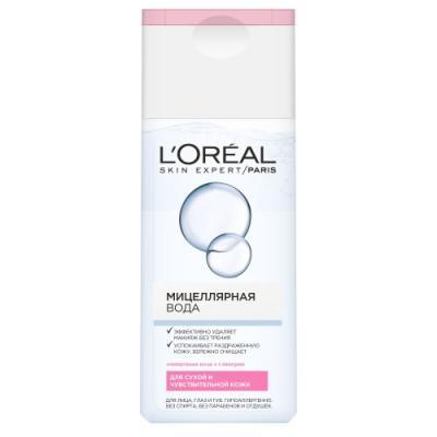 LOREAL DERMO-EXPERTISE Мицелярная вода для сухой и чувствительной кожи 200 мл