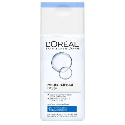 LOREAL DERMO-EXPERTISE Мицелярная вода для нормальной и смешаной кожи 200мл