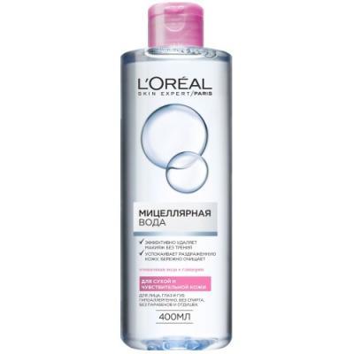 LOREAL DERMO-EXPERTISE Мицелярная вода для сухой и чувствительной кожи 400мл