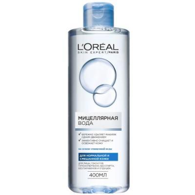 LOREAL DERMO-EXPERTISE Мицелярная вода для нормальной и смешаной кожи 400мл