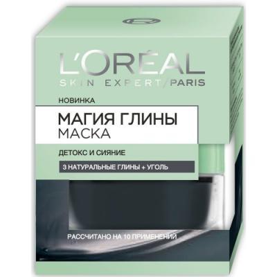 LOREAL DERMO-EXPERTISE Магия глины Детокс и Сияние маска 50мл