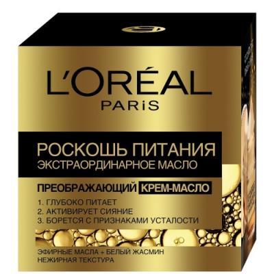 Крем для лица LOreal Paris Роскошь питания 50 мл дневной крем для лица loreal paris эксперт увлажнение 50 мл 24 часа