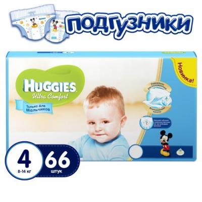 HUGGIES Подгузники Ultra Comfort Размер 4 8-14кг 66шт для мальчиков олег рой заходите в гости