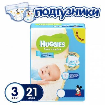 HUGGIES Подгузники Ultra Comfort Размер 3 5-9кг 21шт для мальчиков huggies подгузники huggies ultra comfort для мальчиков giga pack 3 5 9 кг 94 шт