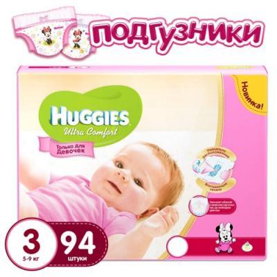 HUGGIES Подгузники Ultra Comfort Размер 3 5-9кг 94шт для девочек huggies подгузники ultra comfort для девочек 3 5 9 кг 21шт huggies