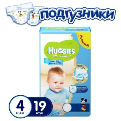 Купить HUGGIES Подгузники Ultra Comfort Размер 4 8-14кг 19шт для мальчиков, Подгузники и трусики подгузники