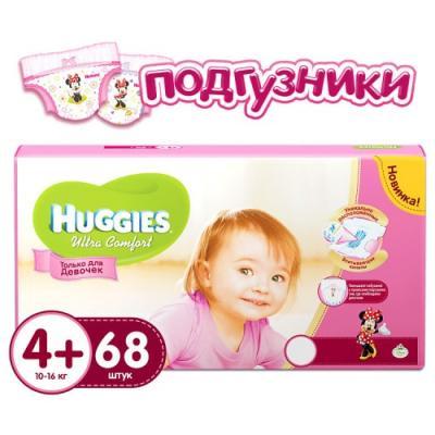 Купить HUGGIES Подгузники Ultra Comfort Размер 4 10-16кг 68шт для девочек, Подгузники и трусики подгузники